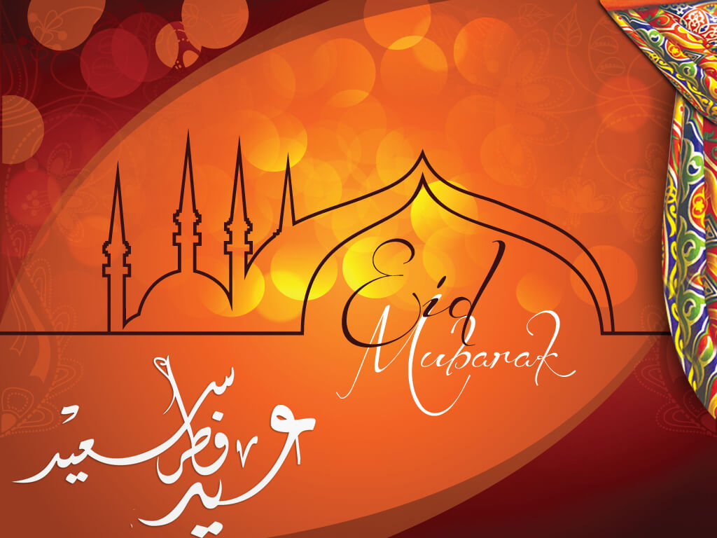 Eid-Al-Fitr-2013-HD-Wallpaper-Latest-Largest-4